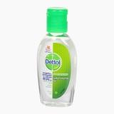 Dettol antibakteriális kézfertőtlenítő gél 50ml
